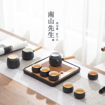 Mr Nanshan Gongfu tea set Household living room simple ceramic dry brewing tea tray Light luxury modern small set gift box