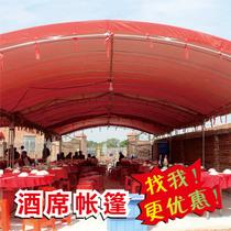 An arch shed Rural Red Wedding Tent gas inflatable wedding wedding banquet room sunshade waterproof & ????dvd from the best taobao agent yoycart.com