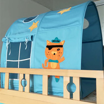 The new children牀 tent 牀 childrens indoor small tent colored 牀 on the tent mosquito net top