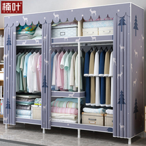 Cloth wardrobe steel bold reinforced thickened Assembly double simple steel frame cloth storage wardrobe economy wardrobe