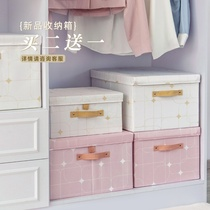 Clothes collection box home wardrobe storage box fabric large box has a cover cloth storage artifacts finishing box stacking