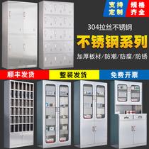 Stainless steel file cabinet Office information cabinet Staff cup cabinet Change locker Multi-layer lock Western medicine instrument cabinet
