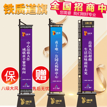 Iron Channel flag 5 meters sand Iron Channel flag lamp pole Outdoor property Banner Advertising knife flag custom birth canal flag