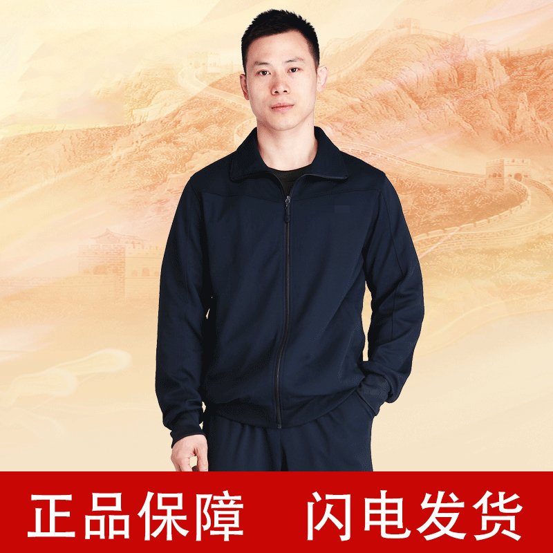New-style physical training clothes long-sleeved training clothes mens spring and womens autumn suit pants winter plus velvet sports