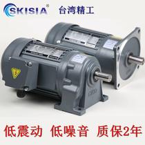 380V three-phase AC gear gear motor 400W variable speed 750W200W motor horizontal low speed