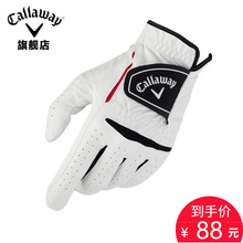 Karawei's new golf men's wear-resistant, comfortable and breathable single-handed exercise gloves in spring and summer