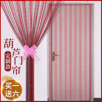 Pearl curtain curtain feng shui hoist curtain plastic crystal anti-mosquito fly partition curtain Xuanguan bedroom bathroom decoration curtain