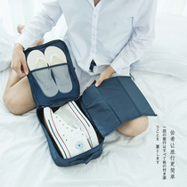 Outdoor travel storage Shoe Box portable shoes dust bag football shoes storage bag sports portable shoes storage bag