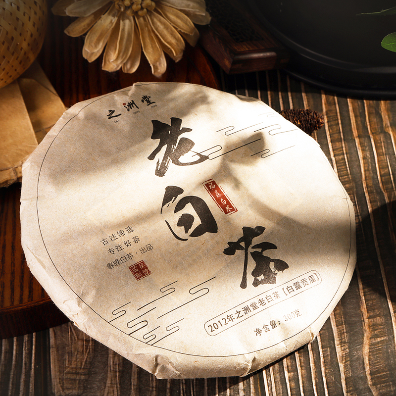 Zhizhoutang gift boxed for 6 years Fujian Fuding old white tea Lao Gongmei 300 grams of Shoumei tea cake non-legacy master producer