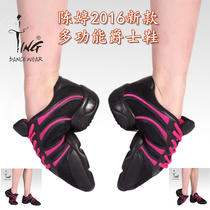 Chen Ting high heel hip-hop shoe girl two o  clock low help jazz shoes soft bottom outdoor fashion dancing shoes adult