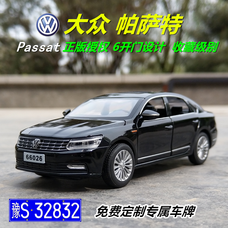 1 32 Volkswagen Passat 6 open metal toy car model simulation alloy model swing acoustic and light response