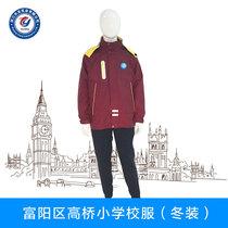 (Начальная школа Такахаси) униформа