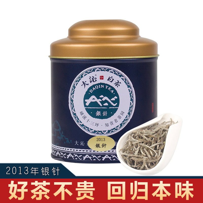 Daxie Fuding White Tea 2013 White Silver Needle Four Years Chen Yun Alpine Old White Tea 50g Loose Tea Canned