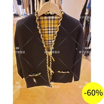 MAJE 21 autumn and winter womens solid color check lace-up double-sided long-sleeved jacket * CA00201