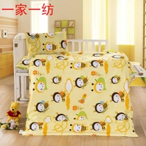 Kindergarten quilt 36 pieces of pure cotton core quilt for spring and autumn childrens cartoon bedding nap