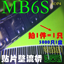 (1000 pièces)MB6S MB10S MB6F MB10F SOP-4 paquet SMD redresseur Pont pile redresseur