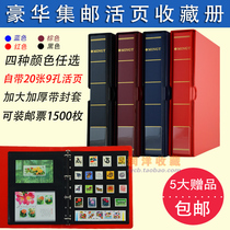 Upscale Philatelic album stamp collectors album Philatelic album Empty album New loose-leaf type