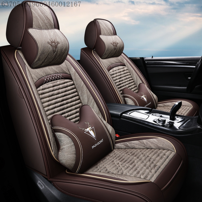 Car seat cushion four seasons GM 19 Buick British Regency Kei Vion Cove seat cover all-inclusive linen seat cover