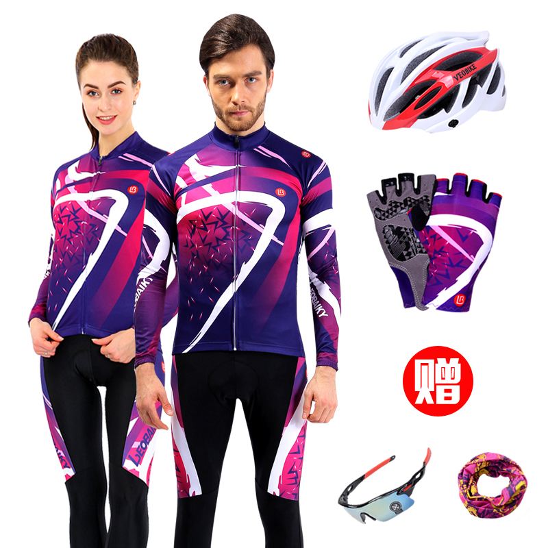 LB Summer Cycling Wear Long Sleeve Suit for Men and Women