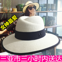Sanya-pepper Summer lady straw Hat m standard European and American black and white wrapping big along hat shade jazz hat