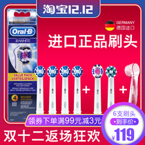 German Braun oralb OLE B electric Toothbrush Head eb20-4 Adult original replacement head d12d16600
