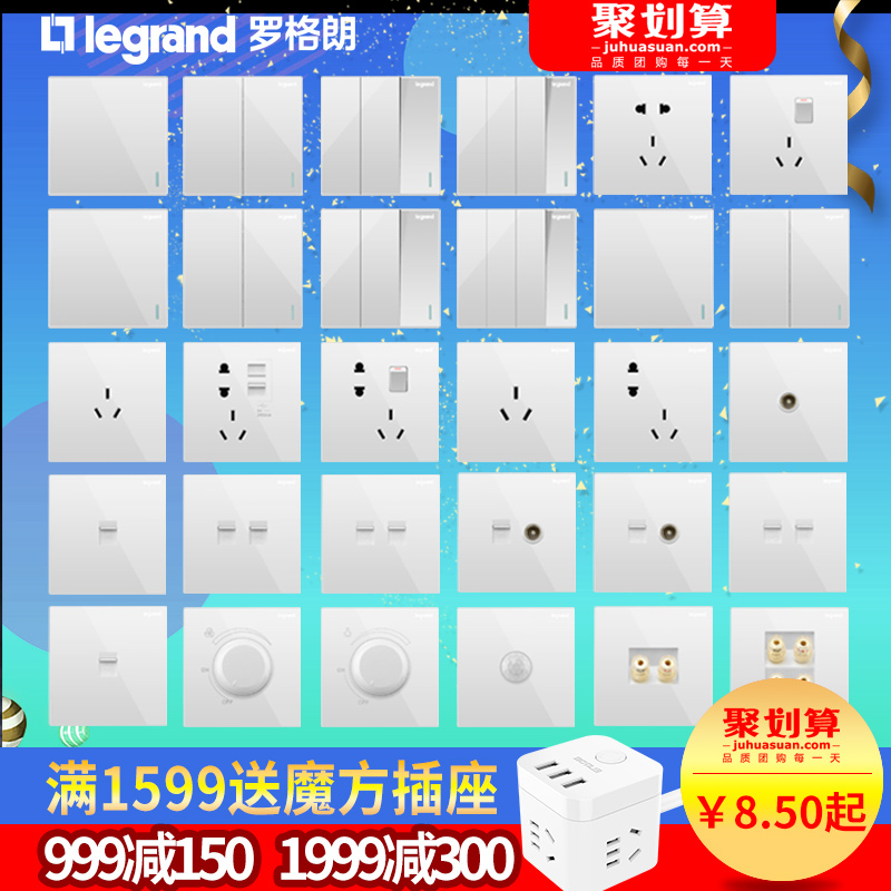 TCL switch socket panel official flagship store 5-hole household classic board Magnolia white Rogran switch