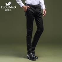 Rich bird slim fit stretch business youth Mens black trousers