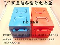 Electric vehicle tricycle battery box batteries box 60v30a 60V20A 48V30A 48V12 20A Universal type