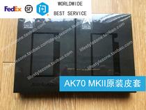 Korea genuine iRiver AK70MKII AK70 MKII SR15 original leather protective cover