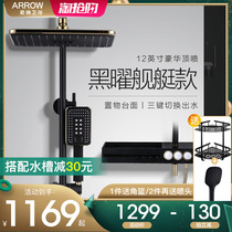 Wrigley Bathroom Black Flower Sprinkler Set Household European Copper Sprinkler Shower Organs Square Flagship Store genuine