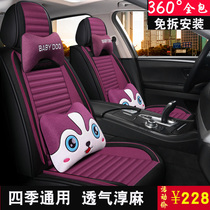 Car cushion four seasons GMs new all-enveloping hood winter all-inclusive seat cover linen seat cover goddess seat cushion
