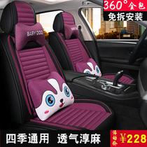 Coussin de voiture quatre saisons GM nouveau capot tout enveloppant hiver tout compris siège couvre-linge de siège coussin de siège déesse