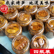 2018 new shoots Fenghua oil braised shoots 4 bottles of farmhouse soy sauce grilled shoots oil stuffy shoots fresh bamboo shoots Ningbo Specialty