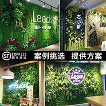 Simulation plant wall artificial turf wall green decorative plastic fake flower wall hanging door head indoor image background wall