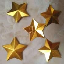 金色五角星金属怀旧红色五角星帽徽铝制红色摄影红星别针胸针胸章