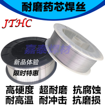 High hardness ultra-wear-resistant gas-retaining welding wire YD998 430 688 788999 wear-resistant cored wire