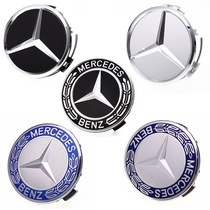 Suitable for Mercedes-Benz hub cover Mercedes-Benz wheel logo hub center cover tire center logo cover direct sales