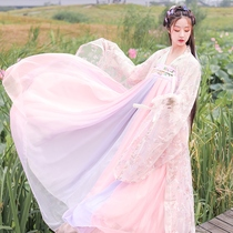 Han Clothing female costume Chinese wind fairy cherry Super immortal authentic original Ming made cabbage full Summer Fairy ancient