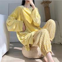 South Korea ins loose solid color flannel milk yellow plaid pajama set women autumn and winter long-sleeved trousers two-piece set