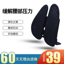 New spring waist back office waist cushion car waist back cushion back seat chair breathes in summer