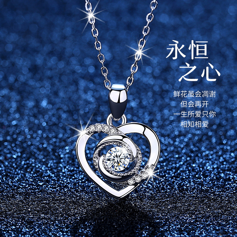 Necklace female sterling silver 999 clavicle chain 21 new eternal heart ins niche design Valentines Day gift to send girlfriend