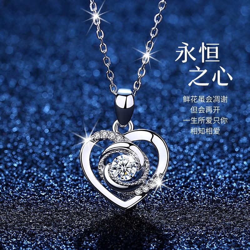 项链女纯银999锁骨链21新款永恒之心ins小众设计情人节礼物送女友