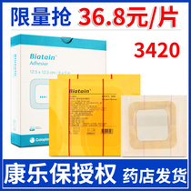 10 piece discount) Kangle Bayer tanconwell foam dressing 3420 exudative absorption stickers bedsores wound Q