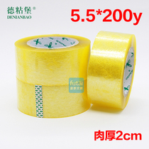German sticky Fort Sealing tape Bee 5.5cm*200y transparent tape adhesive tape sticky constant sealing glue