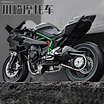 Kawasaki h2r moto modèle moto alliage ornements simulation enfants jouets Petit Ninja métal garçon voiture de sport