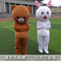 Doll clothing custom cartoon clothing may Ni rabbit brown bear doll clothing COS clothing wedding confession show props