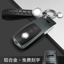 奔驰e300l c260l glc gle s350 gls s450车a200壳c200l钥匙套扣包