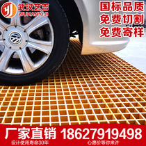 FRP Grille Board Car Wash room grille leakage grate drain trench cover Car wash shop ground grid Board