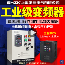 Frequency converter Fan Pump control cabinet 1.5kw-2.2-3-4-5.5-7.5-11-15-18.5 three-phase 380V