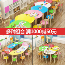 Kindergarten table and chair solid wood childrens painting art desk assistant class picture bookstore primary school students solid wood table and chair